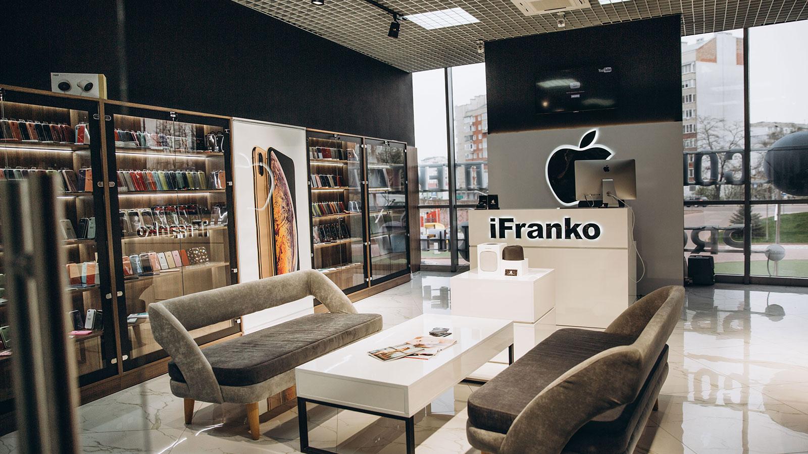 IFranko – сервис Apple (Ивано-Франковск)